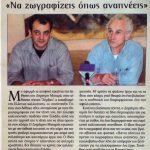 ΜΥΤΑΡΑΣ_7