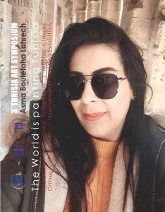 Asma Boutefaha Lahrech 1