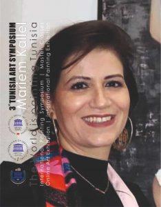 Mariem Kallel 3