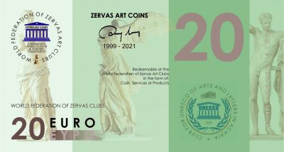 ZERVASARTCOIN 20