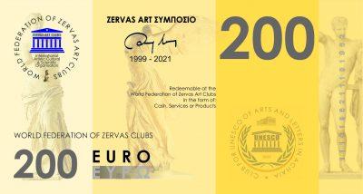 ZERVASARTCOIN 200
