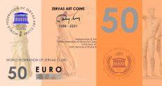 ZERVASARTCOIN 50