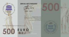 ZERVASARTCOIN 500