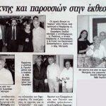 ΜΥΤΑΡΑΣ_5