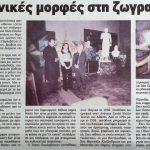 ΠΑΡΛΑΒΑΤΖΑΣ_2