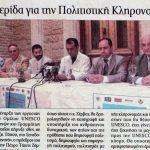 UNESCO_1