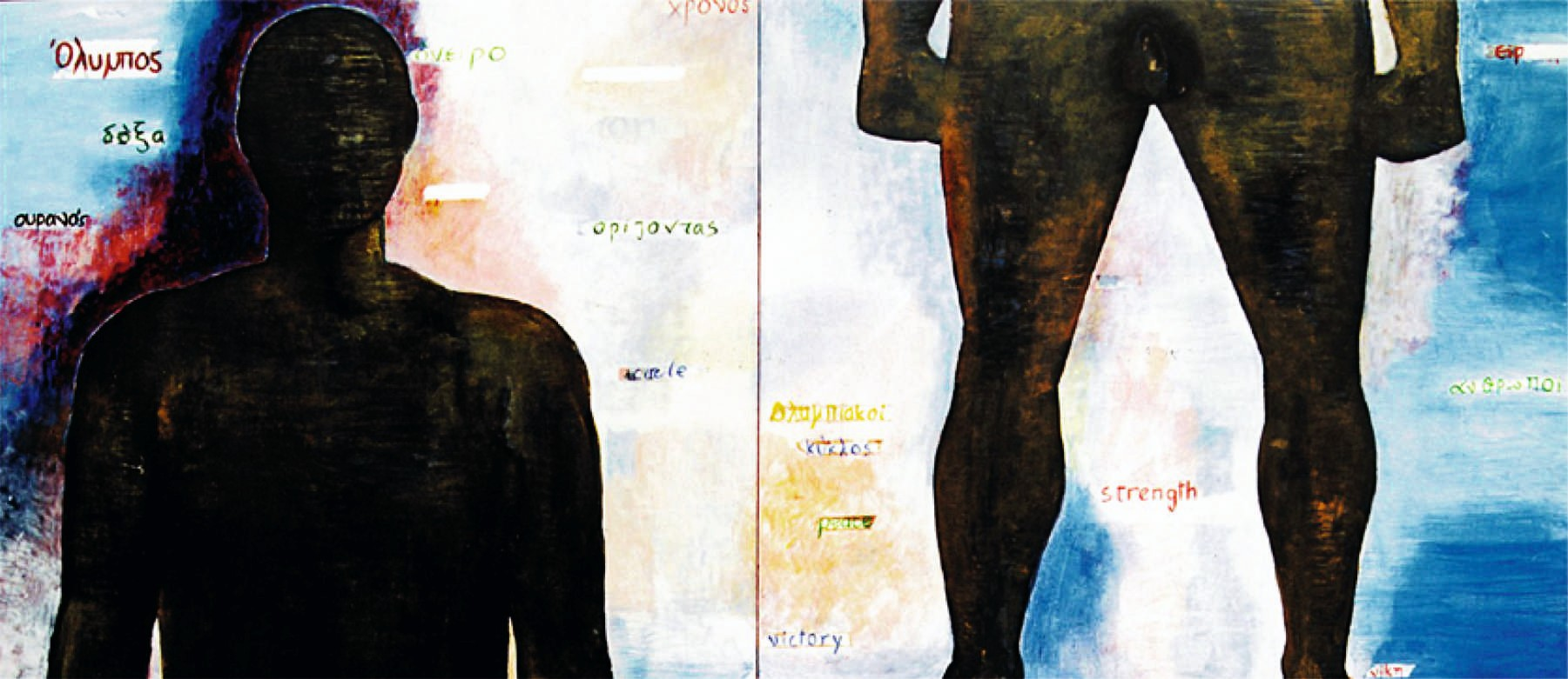 zervas art
