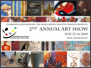 Israeli-Artists-Group-of-Toronto-2nd-annual-art-show-invitation-front