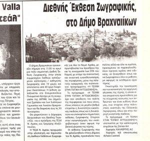 zervas art (25)