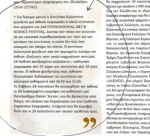 zervas art (27)