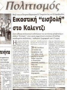 zervas art (28)