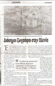 zervas art (7)